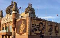 Corn Palace Music Tribute